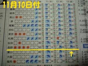P1020199-od.jpg