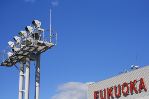 fukuokaairport.jpg