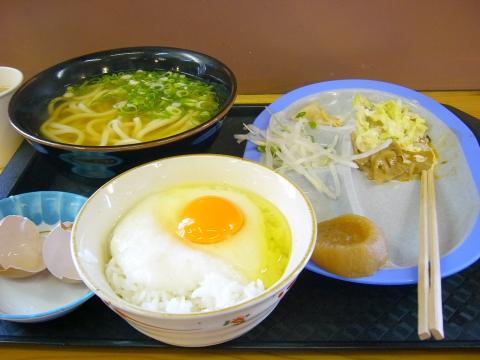 su-sanharadazenbu.jpg