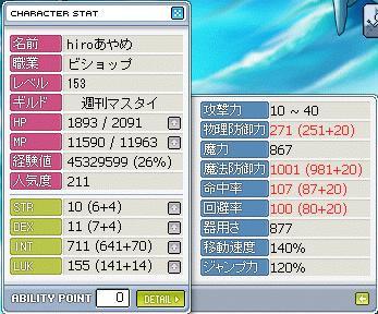 Maple0657.jpg