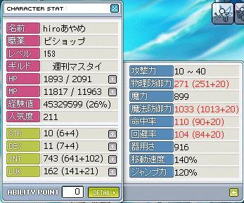 Maple0658.jpg