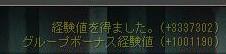 Maple0665.jpg