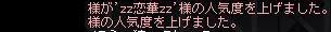 Maple0717-1.jpg