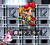 Maple0719.jpg