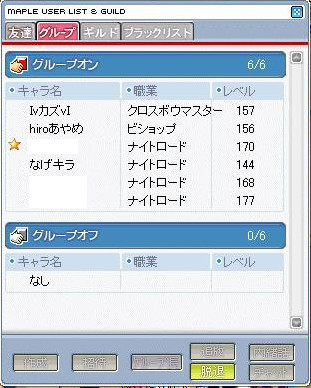 Maple0739.jpg
