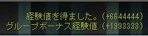 Maple0742-1.jpg