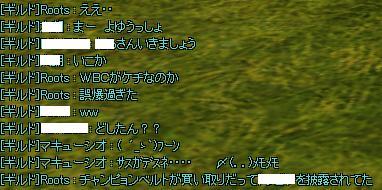 ゴバク00001