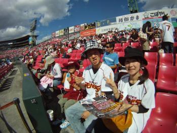 2011.9.24楽天」