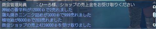 1006.5.jpg