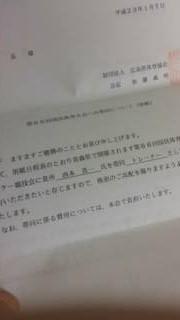 20110111130119.jpg
