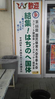 20110126122028.jpg