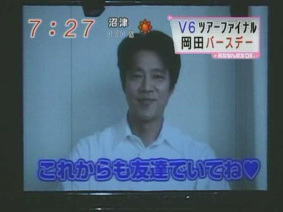 20071120034803.jpg