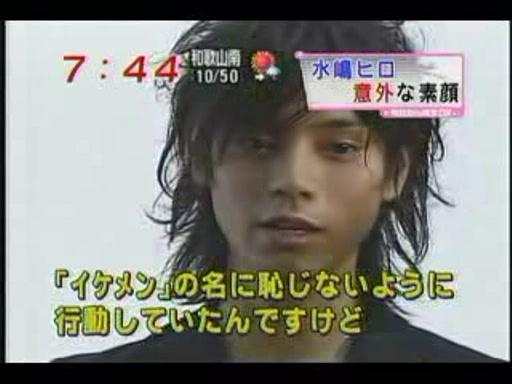 mezamashi071212[(001742)12-04-19]