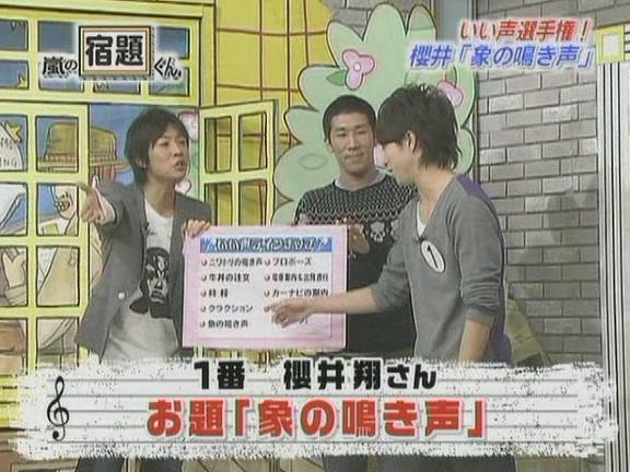 [TV]071217ArashiNoShukudaikun(23m29s)[(022845)14-08-31]