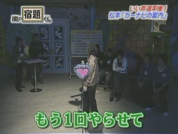 [TV]071217ArashiNoShukudaikun(23m29s)[(026453)14-14-10]