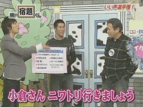 [TV]071217ArashiNoShukudaikun(23m29s)[(028010)15-02-25]