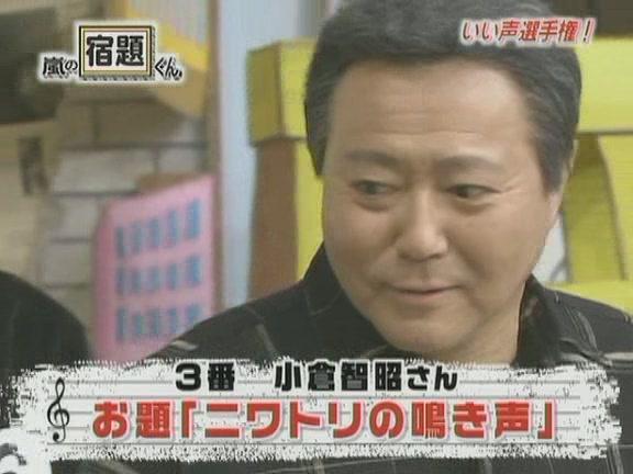 [TV]071217ArashiNoShukudaikun(23m29s)[(028199)15-02-48]