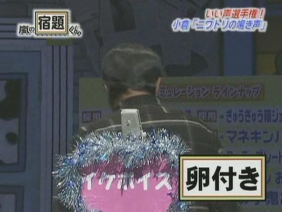 [TV]071217ArashiNoShukudaikun(23m29s)[(028768)15-03-09]
