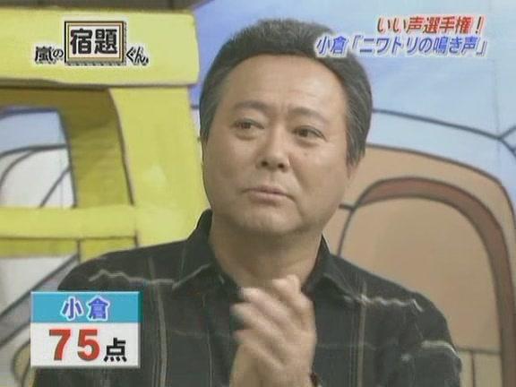 [TV]071217ArashiNoShukudaikun(23m29s)[(029457)15-10-37]