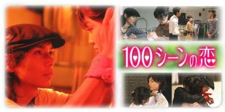 e100-03.jpg