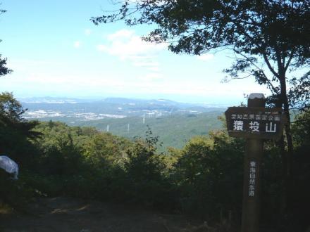 091010sanageyama6.jpg