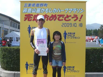 091018suzuka half