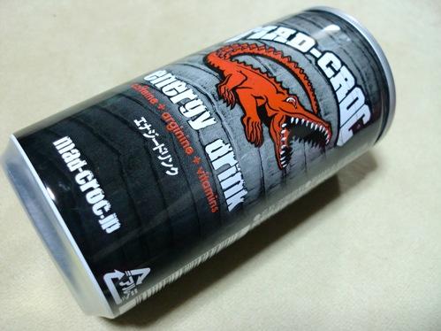 CIMG0022 drink