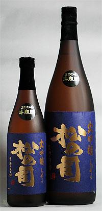 松の司大吟醸しずく斗瓶囲