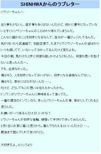 ジウジー編