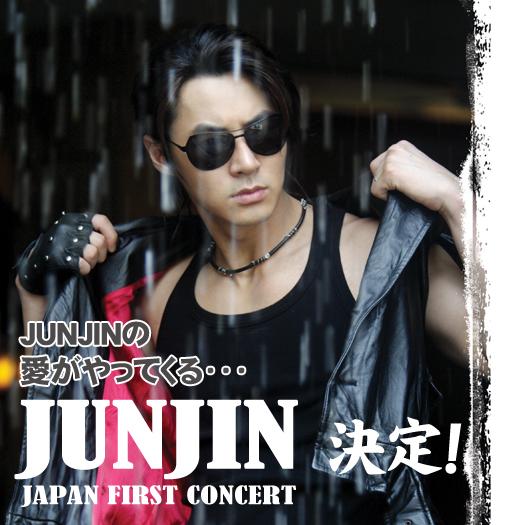 junjin_concert20copy.jpg