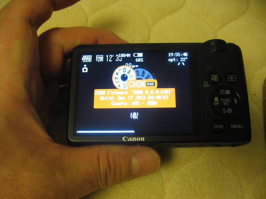 IMG_8093-s.jpg