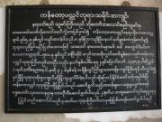 ミャンマー71