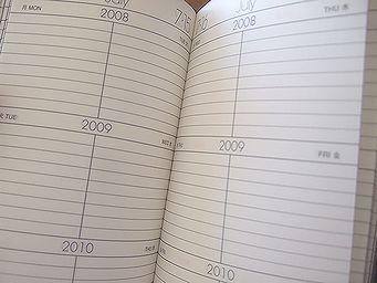 3年ノート