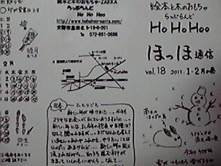 2011010600280001.jpg