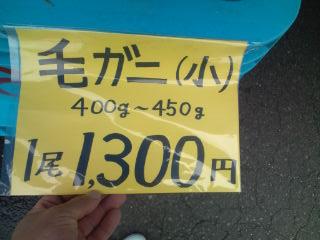 20110722101955.jpg
