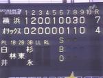060528-j.jpg