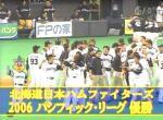 優勝~!!