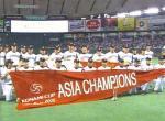 アジア・チャンピオン!