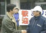 宮古島で仰木さんと田口君