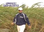 仰木さんが歩いた道