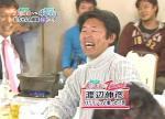 渡辺伸彦さん