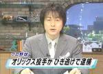 関西ローカルのニュースで・・・
