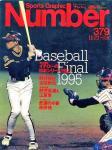日本シリーズではID野球に翻弄される