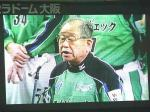 ムッシュ吉田監督