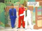 吉井組長と大西くん!