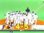 試合終了の瞬間・・・