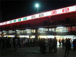 旅行・台湾【士林夜市】