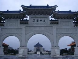 旅行・台湾・台湾民主紀念館・大中至正・入口
