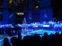 2007・クリスマス・イルミネーション・汐留・カレッタ