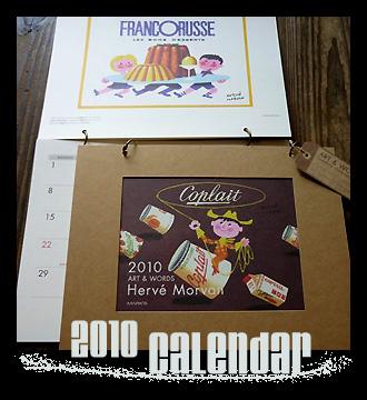 モルバン カレンダー